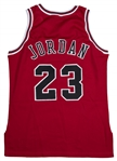 1995-96 Michael Jordan Game Used Chicago Bulls Road Jersey (MEARS)