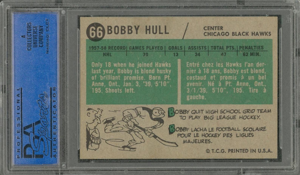 1958 Topps #66 Bobby Hull Rookie Card – PSA NM 7
