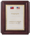 1989 Republic of China Plaque Presented To Kareem Abdul-Jabbar In Commemoration of His Farewell Game (Abdul-Jabbar LOA)