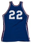Alex English Game Used Dreher High School Jersey (English LOA)