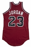 1984-85 Michael Jordan Game Issued Chicago Bulls Road Jersey (MEARS)