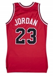 1984-85 Michael Jordan Game Issued Chicago Bulls Road Jersey (Sports Investors Authentication)