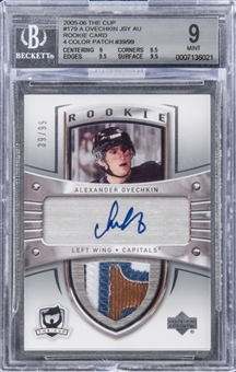 "2005/06 Upper Deck ""The Cup"" #179 Alexander Ovechkin Game Used 4 Color Patch Signed Rookie Card (#39/99) – BGS MINT 9/BGS 10"